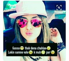 cool dp status for girls Attitude Shayari, Attitude Quotes For Girls, Girly Attitude Quotes, Girl Attitude, Girl Quotes, Fun Quotes, Cute Pics For Dp, Best Pic For Dp, Crazy Girls