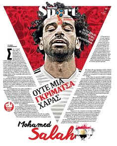 Layout, Word cup 2018 Russia, Mohamed Salah, Egypt, newspaper Fileleftheros