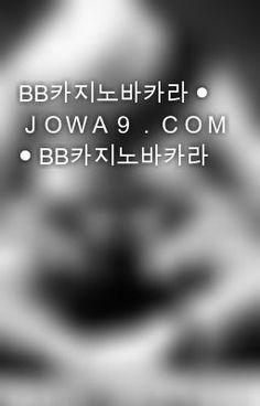"""BB카지노바카라 ● JOWA9.COM ● BB카지노바카라"" by PrinceMraz - ""…"""