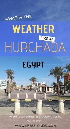 What is the weather like in Hurghada Egypt? All about the weather in Hurghada. Average temperatures in Hurghada month by month. Packing tips and much more. Hurghada Egypt, Bbc Weather, Egypt Culture, How To Get Tan, Travel Advise, Visit Egypt, Egypt Travel, Next Holiday, Enjoying The Sun