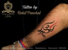 aai tattoo by rohit panchal at crazyaddictiontattoo mom dad tattoos designs pinterest mom. Black Bedroom Furniture Sets. Home Design Ideas