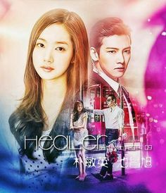 healer korean drama 2014 - Google'da Ara