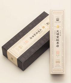 文明堂総本店 カステラ Japanese Packaging, Tea Packaging, Food Packaging Design, Label Design, Package Design, Medicine Packaging, Chocolate Packaging, Japanese Graphic Design, Minimalist Design