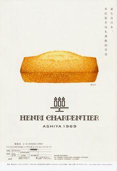 作品画像 Food Graphic Design, Japanese Graphic Design, Menu Design, Ad Design, Book Design, Composition Design, Food Packaging Design, Illustrations And Posters, Food Pictures