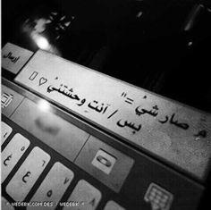 وحشتني....
