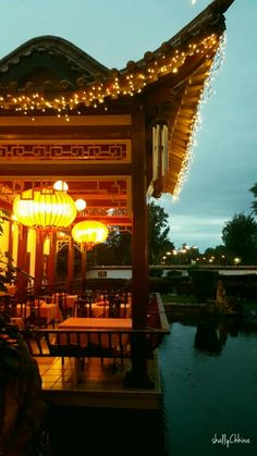 Restaurant vienna Vienna, Marina Bay Sands, Restaurant, Building, Photography, Travel, Twist Restaurant, Fotografie, Diner Restaurant
