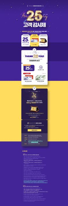 Page Design, Layout Design, Web Design, Graphic Design, Event Banner, Promotional Design, Event Page, Event Design, Contents