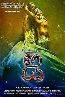 ... .html on Pinterest | Full Movies Online, Telugu and Full Mo