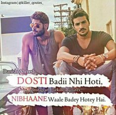 Urdu Attitude Shayri For Boys, Attitude Boys Pics with Poetry in English, 2 lines attitude poetry for sms text Boys Atitude Shayari with Pics. Bad Words Quotes, Positive Attitude Quotes, Attitude Quotes For Boys, Boy Quotes, Funny Quotes, Attitude Status, Qoutes, Funny Humor, Motivational Quotes
