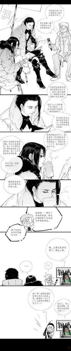 饼饼大战贰狗叽 's Weibo_Weibo