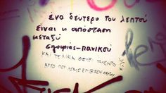 .. Street Quotes, Live Love, Mindfulness, Let It Be, Sayings, Learning, Greek, Words, Lost