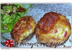 Μανιτάρια γεμιστά 3 συνταγή από Maria Mas - Cookpad Cookbook Recipes, Cooking Recipes, Baked Potato, Stuffed Mushrooms, Food And Drink, Appetizers, Baking, Vegetables, Ethnic Recipes