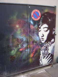 #StreetArt #UrbanArt #Graffiti - Vitry Sur Seine - FinDac (Photos by My Urban Island)
