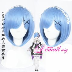 Novelty & Special Use Costume Props Analytical Anime Re Zero Starting Life In Another World Cosplay Wigs Rem Cosplay Synthetic Wig Hair Halloween Carnival Party Women Cosplay