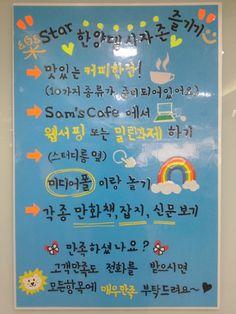 [한양대 사자존] 뒤늦게 올리는 사자존즐기기 포스터!