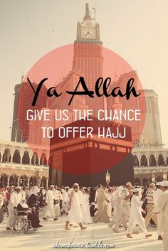 Find images and videos about islam, allah and mecca on We Heart It - the app to get lost in what you love. Muslim Quotes, Islamic Quotes, Islamic Messages, Islamic Art, Alhamdulillah, Hadith, Pillars Of Islam, Moslem, All About Islam
