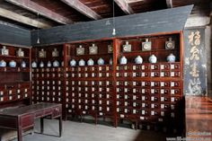 Ancienne pharmacie