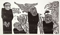Leonard Baskin. The Four Mystics. Woodcut, 1952. Fern 168. 11 x 19 inches.