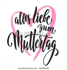 Muttertag Liebe vector greeting card. Mother Day hand drawn calligraphy lettering German title. Pink red heart wallpaper background.