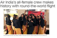 #BreakingNews : Air India's all-female crew makes history today just before the International Women's Day ! Air India just flew into Guinness World Records for this! #AirIndia #GuinnessWorldRecords #InternationalWomensDay #Trending