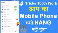 आप क Mobile Phone कभ HANG नह हग  Solve Phone Hanging Problem in Android Smartphone Just Screen Off And Free Space If you are looking for a simple free and standalone Android performance improvement tool Power Clean is a suggestion for you. Power Clean - Optimize Cleaner App  Power Clean as a professional Android Cleaner & Optimizer is the first choice of over 100 Million users all over the world.  How does Power Clean help to improve your device performance?   Junk Clean  Power Boost with…