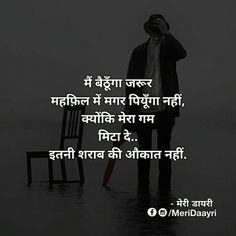 Shyam Desi Quotes, Hindi Quotes On Life, Sad Quotes, Motivational Quotes, Life Quotes, Inspirational Quotes, The Ultimate Quotes, Geeta Quotes, Radha Krishna Love Quotes