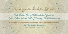 Memorize Rabbana Dua 1 - {Qur'an 2:127} | The Ideal Muslimah