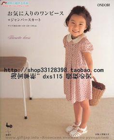 ONDORI FAVORITE DRESS - siriphen anekpong - Album Web Picasa