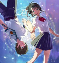 君の名は。 Kimi no Na wa Kimi No Na Wa, Otaku Anime, Manga Anime, Anime Films, Anime Characters, Me Me Me Anime, Anime Love, Watch Your Name, Mitsuha And Taki