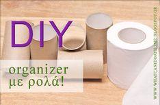 What Can I Do? - Φτιάξτο Μόνος σου!: Εύκολα Organizer με ρολό τουαλέτας Στερέψατε από ιδέες;  Δείτε μερικές ακόμα!  #κατασκευες #diy Diy Organization, Paper, Getting Organized