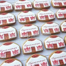 сырга салу оформление вектор– Google Поиск Sugar, Cookies, Google, Desserts, Food, Crack Crackers, Tailgate Desserts, Deserts, Eten
