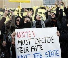 Pisando charcos: Las mujeres y el Estatuto Personal en Egipto 23/07/2015