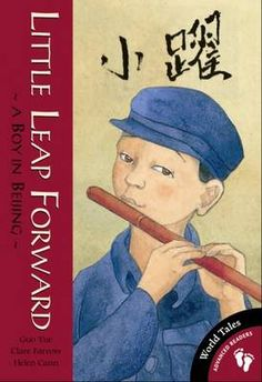 Little Leap Forward: A Boy in Beijing (Paperback)