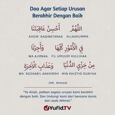 Doa dan Dzikir – Page 4 – Ensiklopedia Islam Pray Quotes, Quran Quotes Inspirational, Islamic Love Quotes, Muslim Quotes, Best Quotes, Life Quotes, Reminder Quotes, Self Reminder, Doa Islam