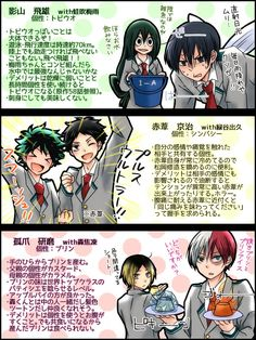 ちゆ (@cmak_5) さんの漫画 | 54作目 | ツイコミ(仮) Anime Crossover, Haikyuu Anime, Anime Chibi, Chibi Sketch, Black Butler Anime, D Gray Man, Kuroken, Levi X Eren, How To Make Comics