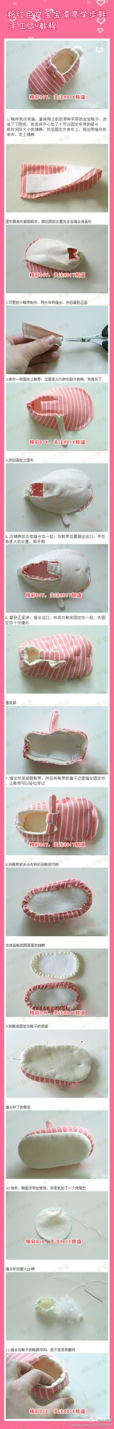 baby slippers - / *** step by step photos;  instructions need to be translated from Chinese to English