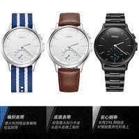 UNIVERSO NOKIA: Ecco Meizu Mix il primo smartwatch di Meizu