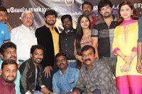 Latest Images of 9 Giragankalum Ucham Petravan Movie Pooja Stills Hot Gallerywww.vijay2016.com