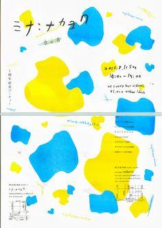 【用紙】ハトロン紙【色】黒・水・黄