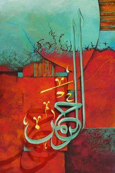 لوحات+فنية+جميلة+خط+عربي+(976).jpg (600×900)
