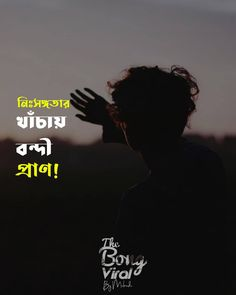 100 hindi quotes in english Facebook Captions, Funny Instagram Captions, Funny Facebook Status, Instagram Quotes, Romantic Couple Quotes, Romantic Couples, Poem Quotes, Lyric Quotes, Hindi Quotes In English