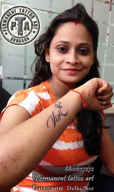 Name Tattoo Desin In Hindi And English Design