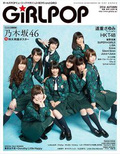 乃木坂46 生駒里奈「AKB48のステージに立つようになって表現の幅が広がりました」 | 乃木坂46 | BARKS音楽ニュース