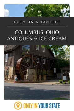 If you live near or are traveling to the Columbus, Ohio area, you'll want to take this day trip to visit the best antique shop and one of the most iconic ice cream spots near the city! Day Trips In Ohio, Best Bucket List, The Buckeye State, Hidden Beach, Swimming Holes, Columbus Ohio, Covered Bridges, Natural Wonders, Small Towns