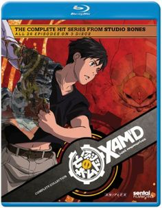 Xam'd Blu-ray Complete Collection (Hyb)