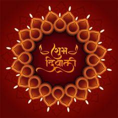 Happy Diwali Wishes Images, Happy Diwali Wallpapers, Diwali Greetings, Shubh Diwali, Diwali Diya, Diwali Craft, Diwali Candles, Diwali Lamps, Diwali Fireworks