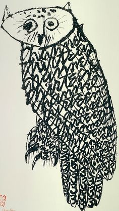 'Owl' by Ben Shahn                                                                                                                                                                                 More
