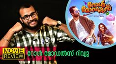 Role Models Malayalam Movie Review by Sudhish Payyanur | Movie Bite - http://somecosmiclove.com/role-models-malayalam-movie-review-by-sudhish-payyanur-movie-bite/