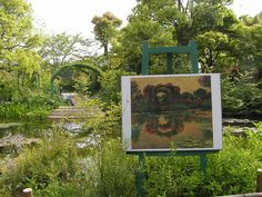 モネの庭 at Kochi, Japan.