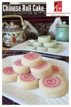 Obtain Chinese Food Treat Recipe Chinese Cake, Chinese Food, Dessert Dishes, Dessert Recipes, Pia Recipe, Chinese Rolls, Pinoy Dessert, Thai Dessert, Cake Festival
